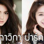 """เผย 20 อันดับ """"สาวเอเชีย"""" ที่มีใบหน้าสวยงามที่สุด อ้างอิงจาก I-MAGAZINE"""
