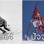 """13 ภาพถ่ายพัฒนาการของ """"เครื่องแต่งกาย"""" การแข่งขันกีฬาโอลิมปิค ตั้งแต่เมื่อ 90 ปีก่อน…"""