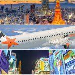 สายการบิน Jetstar ประกาศเส้นทางบินไปญี่ปุ่นราคาถูก สำหรับคนอยากเที่ยวพักผ่อนในงบประหยัด!!