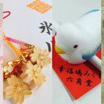 """10 เครื่องรางนำโชค """"ด้านความรัก"""" พร้อมพิกัดศาลเจ้าสุดขลังในญี่ปุ่น ที่ทำให้คุณสมหวังแน่ๆ"""