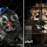 """20 โปสเตอร์โฆษณาเกี่ยวกับสัตว์ ที่จะทำให้คุณตระหนักว่าพวกเขาก็มี """"ชีวิต"""" และ """"หัวใจ"""""""
