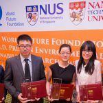 ข่าวดี!! Nanyang Technological University แจกทุนเรียนป.ตรี ที่ประเทศสิงคโปร์ ปี 2018