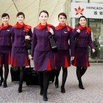 สายการบิน Hong Kong Airlines ประกาศรับสมัครพนักงานต้อนรับบนเครื่องบิน (ประจำที่ฮ่องกง)