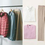 """5 พิกัด """"ร้านเสื้อผ้าราคาถูก"""" ในประเทศญี่ปุ่น ประหยัดงบ แต่ได้แฟชั่นเก๋ๆ แน่นอน!!"""