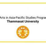 ทุนการศึกษา หลักสูตรศิลปศาสตรมหาบัณฑิต มหาวิทยาลัยธรรมศาสตร์ ปี 2018
