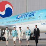 โอกาสดีๆ!! สายการบิน Korean Air รับสมัครพนักงาน ปฎิบัติงานที่ท่าอากาศยานสุวรรณภูมิ