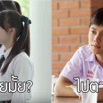 """5 อันดับ """"คำพูด"""" ที่เด็กไทยไม่อยากได้ยิน และอยากได้ยินที่สุด จากคนในครอบครัว"""